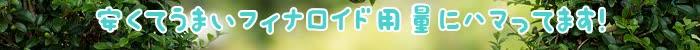 治療,薬,AGA,効果,ミノキシジル,服用,フィナロイド,セット,g,商品,購入,プロペシア,発,通販,ミノ,タブ,レビュー,フィナステリド,薄毛,最新,フィンペシア,ツゲ,使用,イン,副作用,1日,場合,配合,錠,併用,医薬品,クリニック,10m,抜け毛,育毛,頭皮,タブレット,脱毛,処方,得,販売,ヶ月,用量,改善,期待,有効成分,必要,有名,成分,安心,