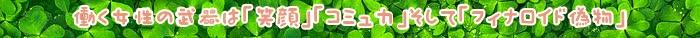 プロペシア,偽物,購入,副作用,個人輸入,場合,オオサカ,堂,服用,サイト,管理人,シバ,発,海外,フィナロイド,効果,製,覚悟,薬,AGA,注文,処方,方法,医薬品,通販,記事,リスク,必要,製造,正規,日本国内,業者,費用,入手,価格,国内,知識,治療,商品,育毛,注意,結果,身体,期間,理由,参考,薄毛,使用,本当,フィナステリド,
