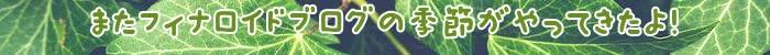 ミノ,タブ,副作用,ハゲ,初期,脱毛,ミノキシジル,意見,薬,復活,場合,最初,ヶ月,治療,僕,shelter,see,FINA,外用,体毛,個人差,顔,心配,フィンペシア,lloyd,IS,a,our,we,中心,フィナステリド,使用,病院,動悸,g,AGA,抜け毛,publications,hard,drives,HAS,are,オンリー,from,building,タブレット,通称,躊躇,頭頂,ミノキ,